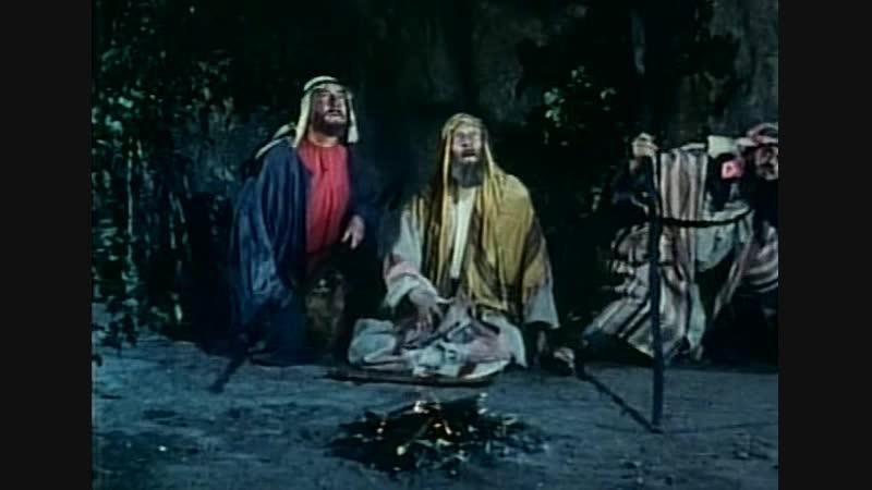 Ожившая Библия: Новый Завет. Иисус Христос. Рождение и детство Иисуса.