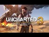 Кровь, пот и песок в Uncharted 3