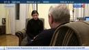Новости на Россия 24 Курс Молдавии на интеграцию с ЕС наносит непоправимый ущерб экономике страны