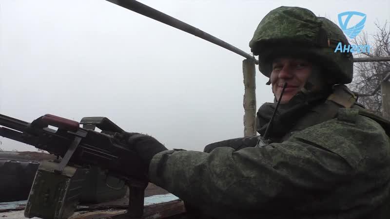 Военнослужащий Вооруженных сил ДНР с позывным Шах передает привет своей маме с позиций в районе поселка Старомихайловка
