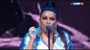 Ирина Дубцова - Факт (Песня Года-2018) 02.01.2019