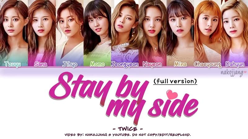 [FULL VER.] TWICE (트와이스) - STAY BY MY SIDE (深夜のダメ恋図鑑 OST) (Color Coded Lyrics Eng/Kan/Rom/Han)