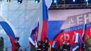 Флаг шоу. Гардарика- СВУ