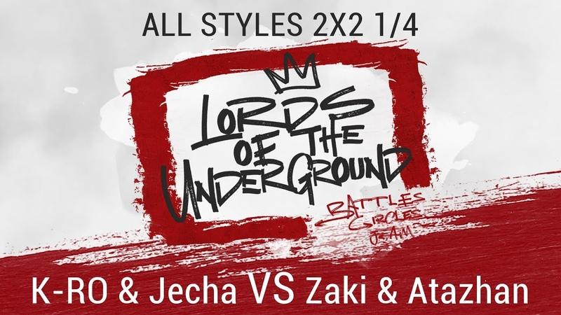 K-RO Jecha VS Zaki Atazhan | All Styles 2X2 | 1/4 | LORDS OF THE UNDERGROUND 3