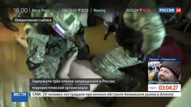 Новости на Россия 24 В Башкирии поймали вербовщиков Хизб ут Тахрир