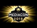 Wrestling MediaCon 2018 2018.09.08 - День 1