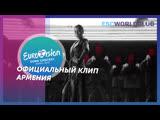 Srbuk - Walking Out (Eurovision 2019 - Armenia)