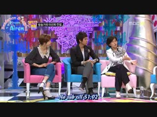 [engsub] Come to Play #335d (2011.04.25) Lee Sun Hee_Lee Seung Gi_part 4