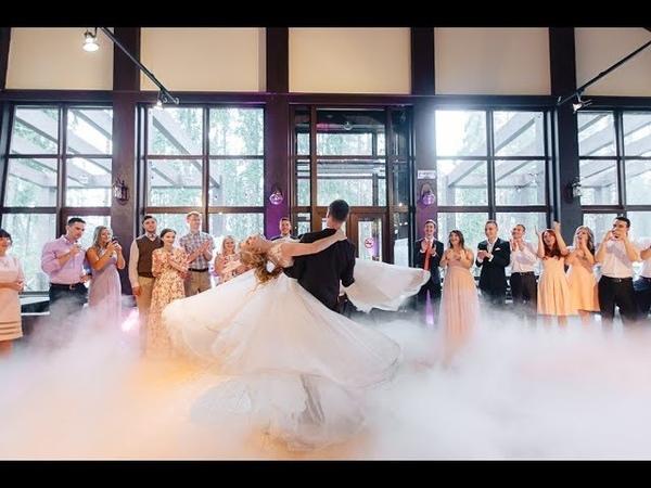 Современный свадебный танец | Love me like you do Wedding Dance