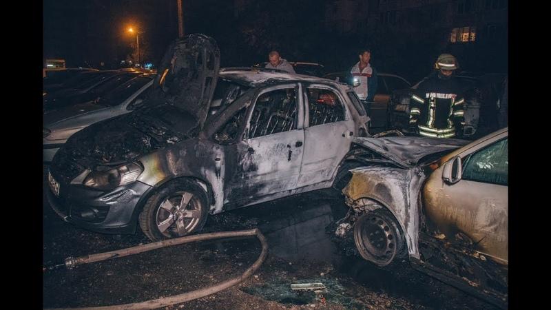 В Киеве на Харьковском подожгли шесть машин: мстили общественному активисту