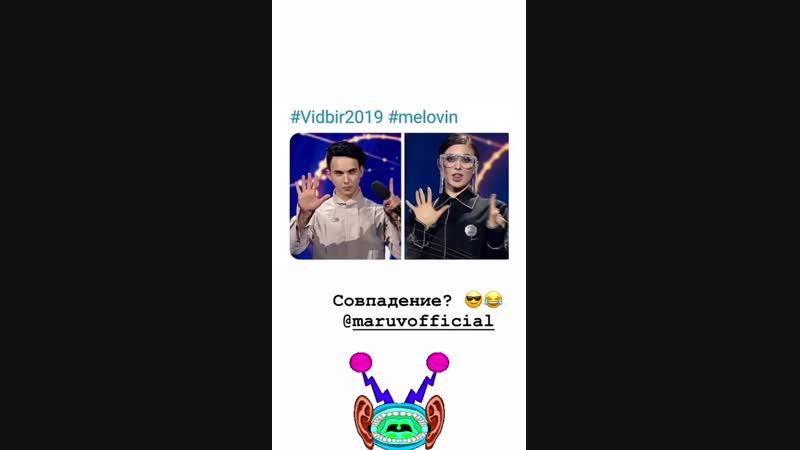 Instagram melovin_official