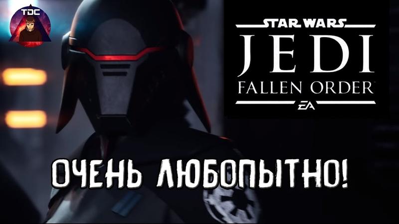 STAR WARS JEDI: FALLEN ORDER - ВСЁ, ЧТО ИЗВЕСТНО ОБ ИГРЕ