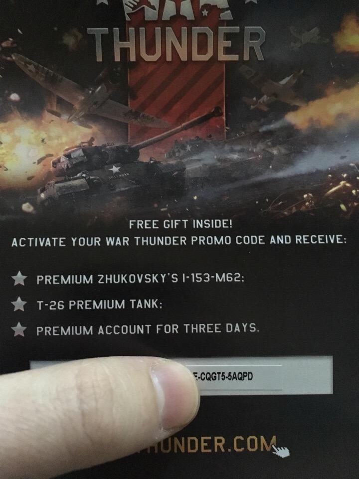 бонус код вар тандер бесплатно