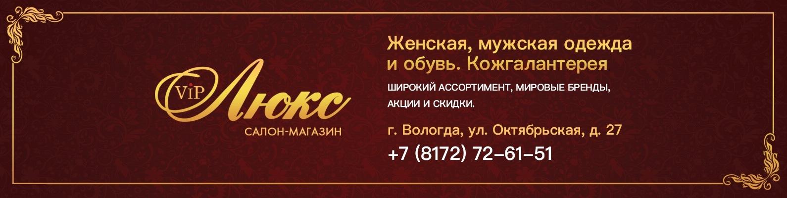 a2069ce5e11 • ЛЮКС • Мужская