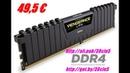 Память ОЗУ, Corsair Vengeance LPX Schwarz, 8GB DDR4 RAM, 2019