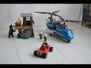 4 конструктор лего сити вертолет.LEGO CITY helicopter.