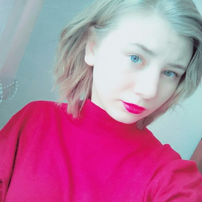 Анна Кузьменко