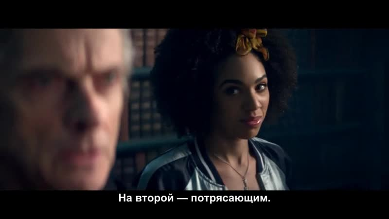 Тизер 10 (36) сезона. rs