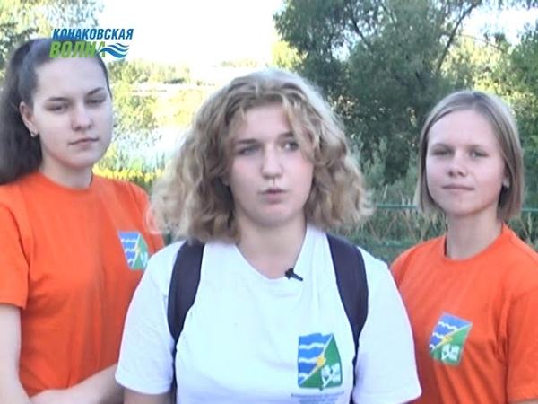 Совет депутатов города Конаково вместе с волонтерами очистили от мусора берег реки Донховка
