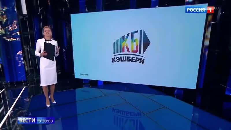КЭШБЕРИ CASHBERY Поддержка Инвесторов RAP КэшБери Сила Evgen Stepanov 20
