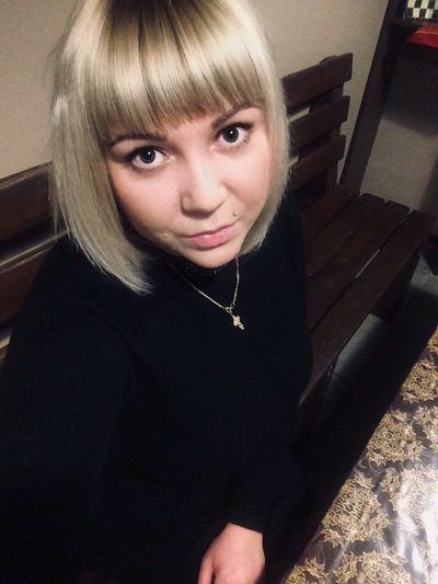 Анастасия Митряшкина