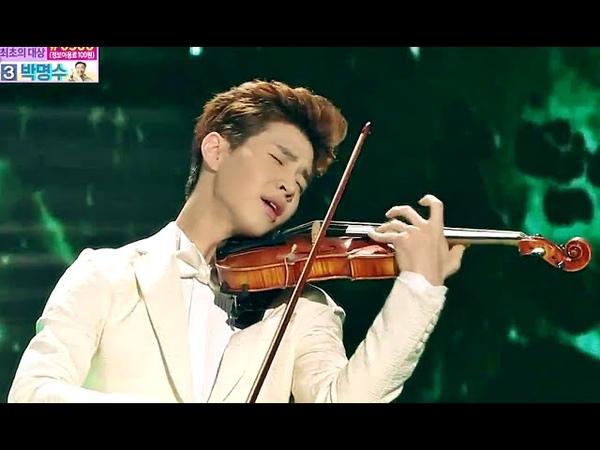 2014 MBC 방송연예대상 - Henry The powerful Violin performance 헨리,바이올린 연주에 소름 20141229