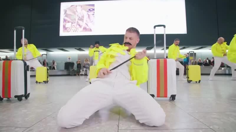 Хитроу British Airways и Фредди Меркьюри