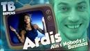 Никого не касается Ardis - Aint Nobodys Business Перевод и разбор песни для ТВ