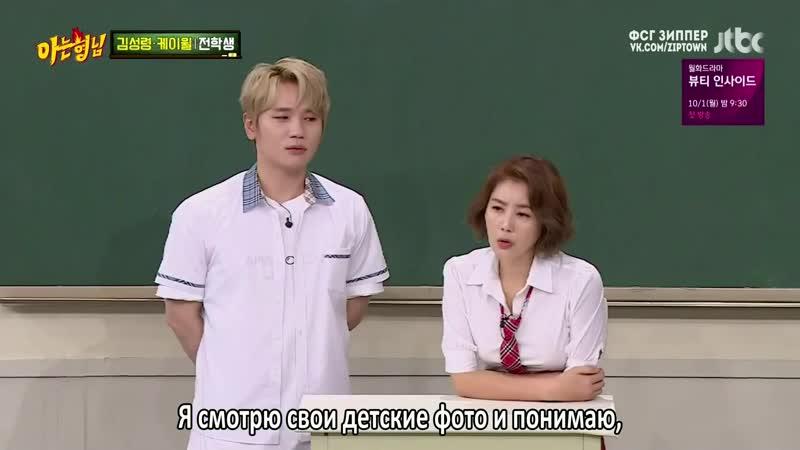 Всеведущие братья 145 - Красавица и Чудовище [рус.саб]