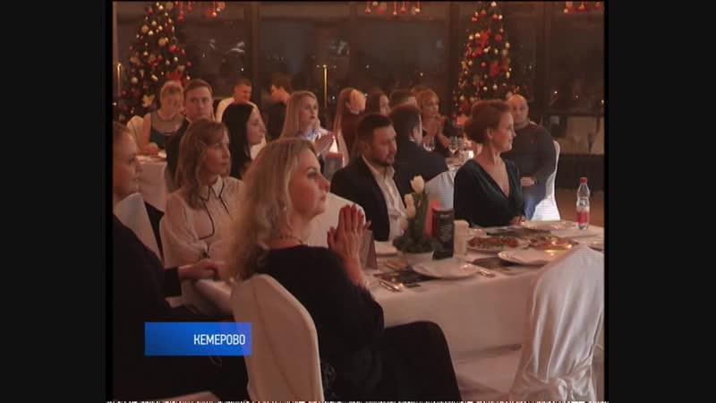 Церемонию вручения ежегодной премии «Персона и компания года 2018» провел журнал «Bellissimo»