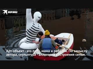 Новый арт-объект появился на канале Грибоедова