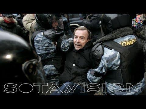 Пономарёва ВЫКРАЛИ из спецприёмника Выходит на свободу Лев Пономарёв Москва