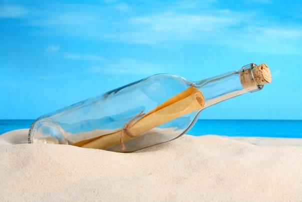 Редкая профессия откупорщик океанских бутылок Необычную должность учредила в своей стране в 1560 году английская королева Елизавета I откупорщик океанских бутылок. Причем, случилось это после
