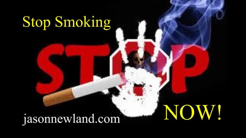 Stop smoking NOW! - Jason Newland (3rd December 2018) - edited
