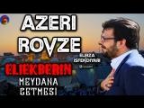 Əlirza İsfəndiyari - Əliəkbər Ağa rozəsi...((( { yeni 2018 HD }