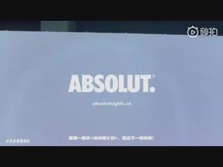 Yoo Ah In Absolut Vodka China -video clip