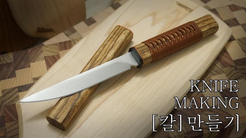그냥 멋있는 칼만들기 knife making - tanto knife