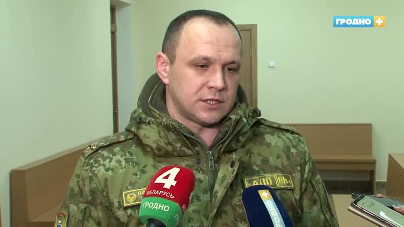 Республика Беларусь: Двоим пограничникам вынесли приговор по делу о «дедовщине»