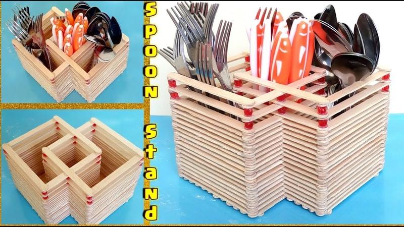 DIY, How to make kitchen spoon stand / popsicle stick crafts / craft ideas ٫ Ice cream sticks craft