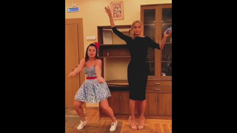 Танцы с твоей подругой 😄