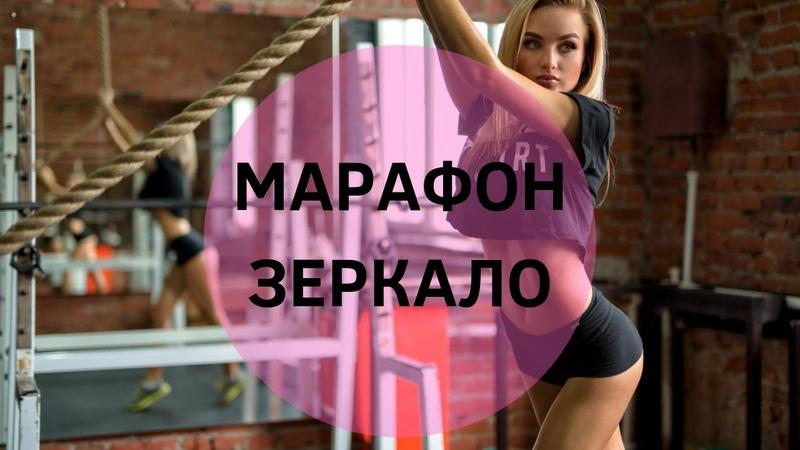 Зеркало марафон работающее сейчас | Марафон букмекерская зеркало альтернативный адрес