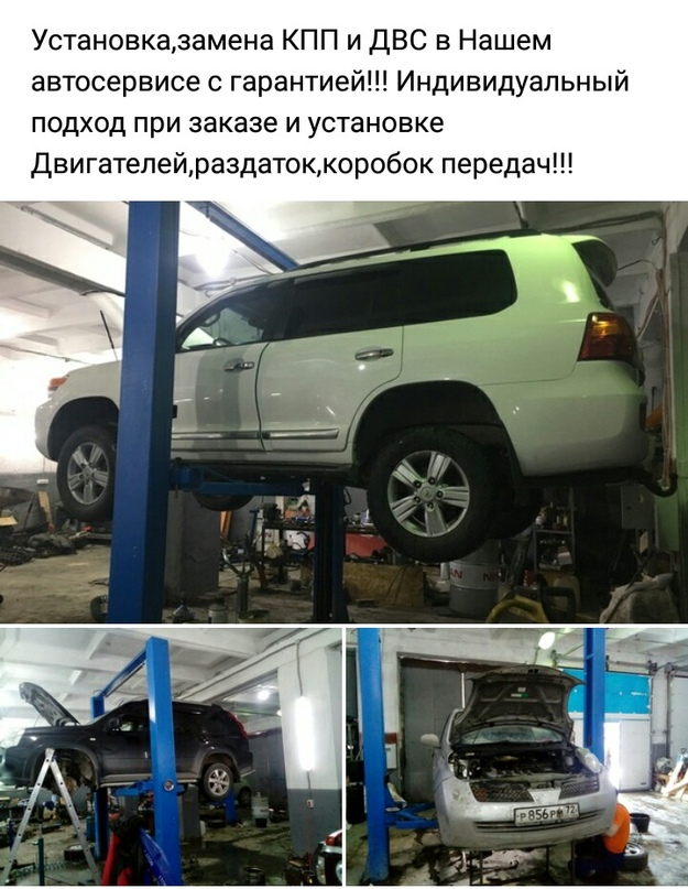 ЕА72-АВТО предлагает спектр услуг для Вашего Автомобиля!!!