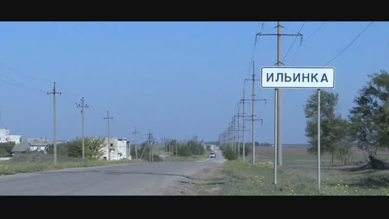 Газоснабжение в с. Ильинка Сакского района