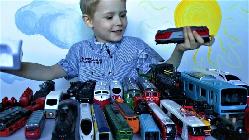 Новый поезд и все наши Поезда Трамваи Паровозики и Железнодорожный транспорт Видео для детей