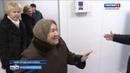 ФАП в Холынье ГТРК СЛАВИЯ Вести Великий Новгород 16 01 19