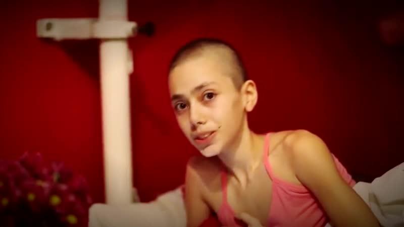 Мудрость 14-летней девочки (За миг до смерти)