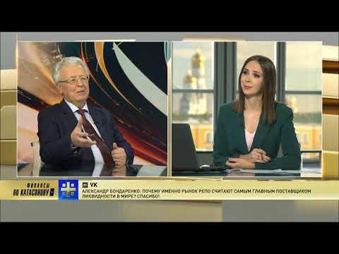 «Адские санкции» Вырвется ли Россия из цепких лап Вашингтона и МВФ