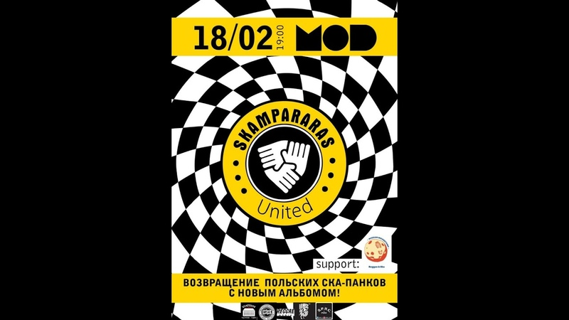 Skampararas(PLN) Live @ MOD Club (18.02.19, St.-Petersburg)