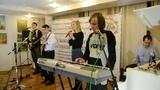ВИА Лидер - Выступление в гостиной Павла Пикалова 13.03.2018