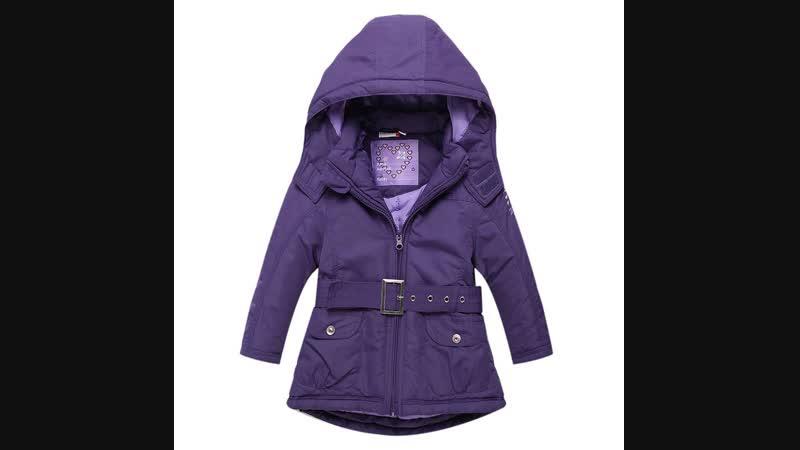 Куртка Berti NKD Windshield Purple демисезонная